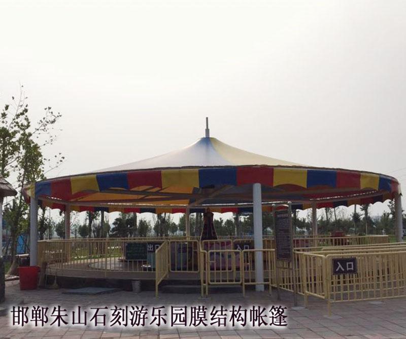 邯郸朱山石刻游乐园膜结构帐篷