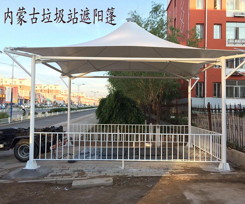 内蒙古垃圾站