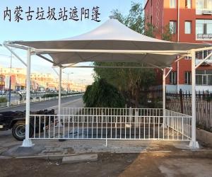 内蒙古垃圾站膜结构遮阳棚