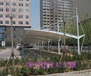 滨州建设局膜结构车棚