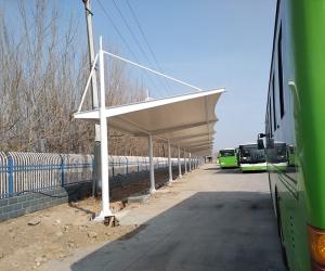衡水公交充电站膜结构车棚