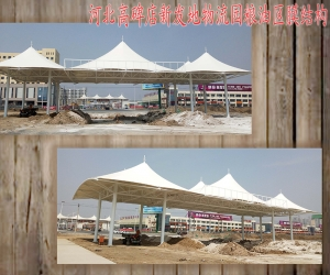淄博河北高碑店新发地物流园大门膜结构